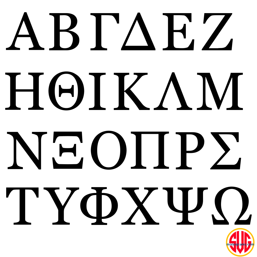Adobe Illustrator Greek Letters
